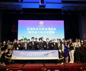 Kesediaan Kerjasama Taiwan dan Indonesia Dalam Revitalisasi Bumi